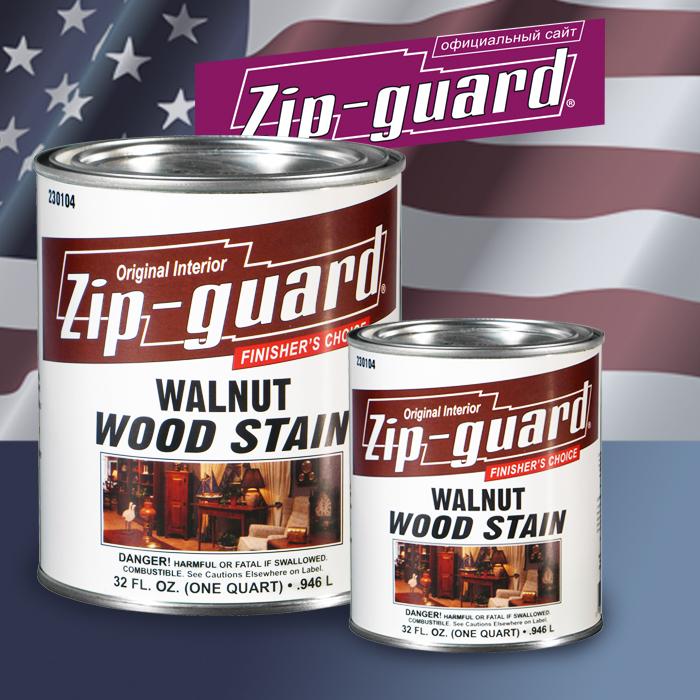 Фото банок: морилки Zip-Guard
