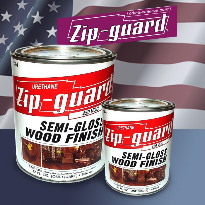 Уретановый лак Zip-Guard